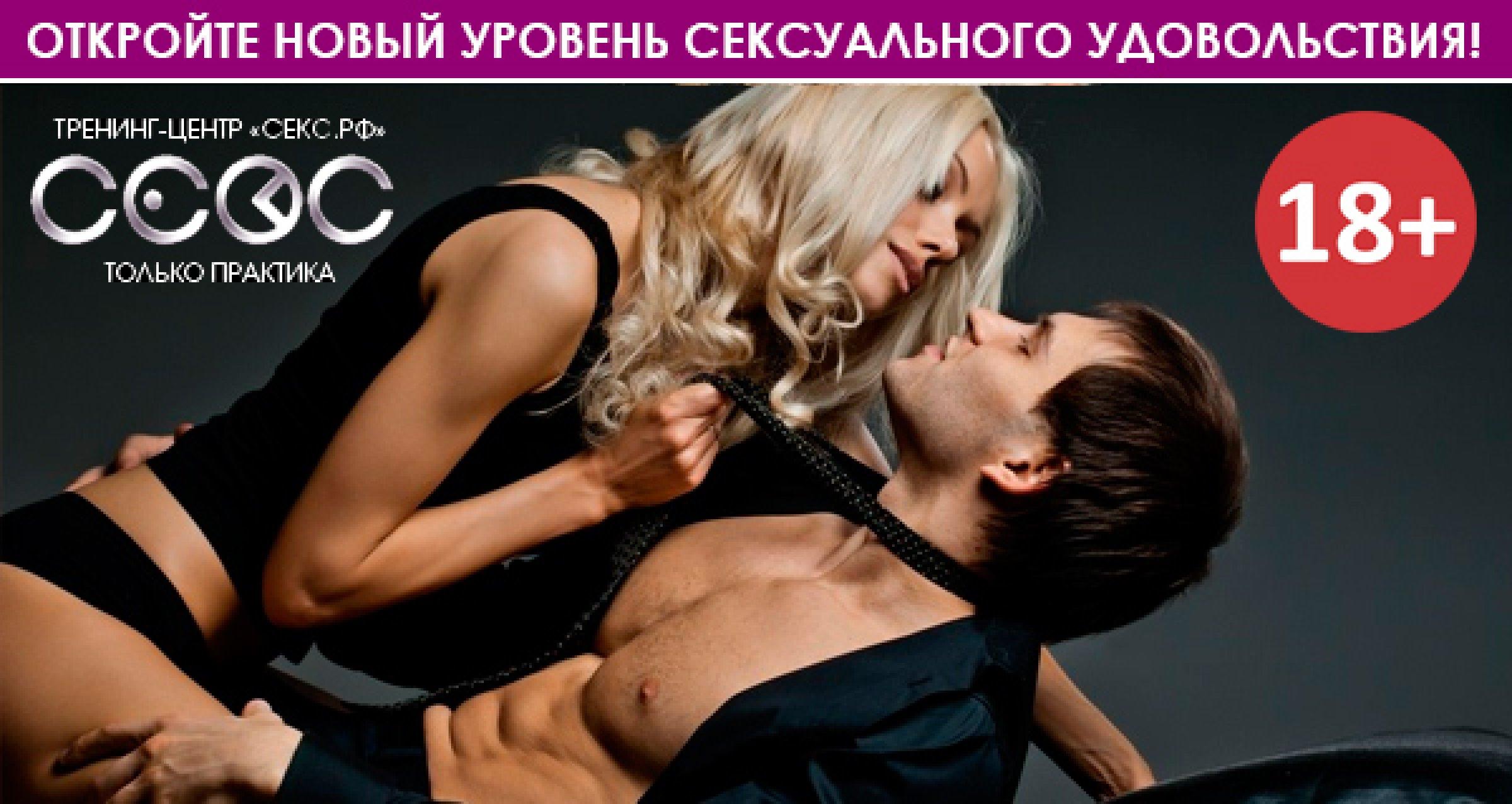 porno-gde-svyazivayut-muzhikov-onlayn