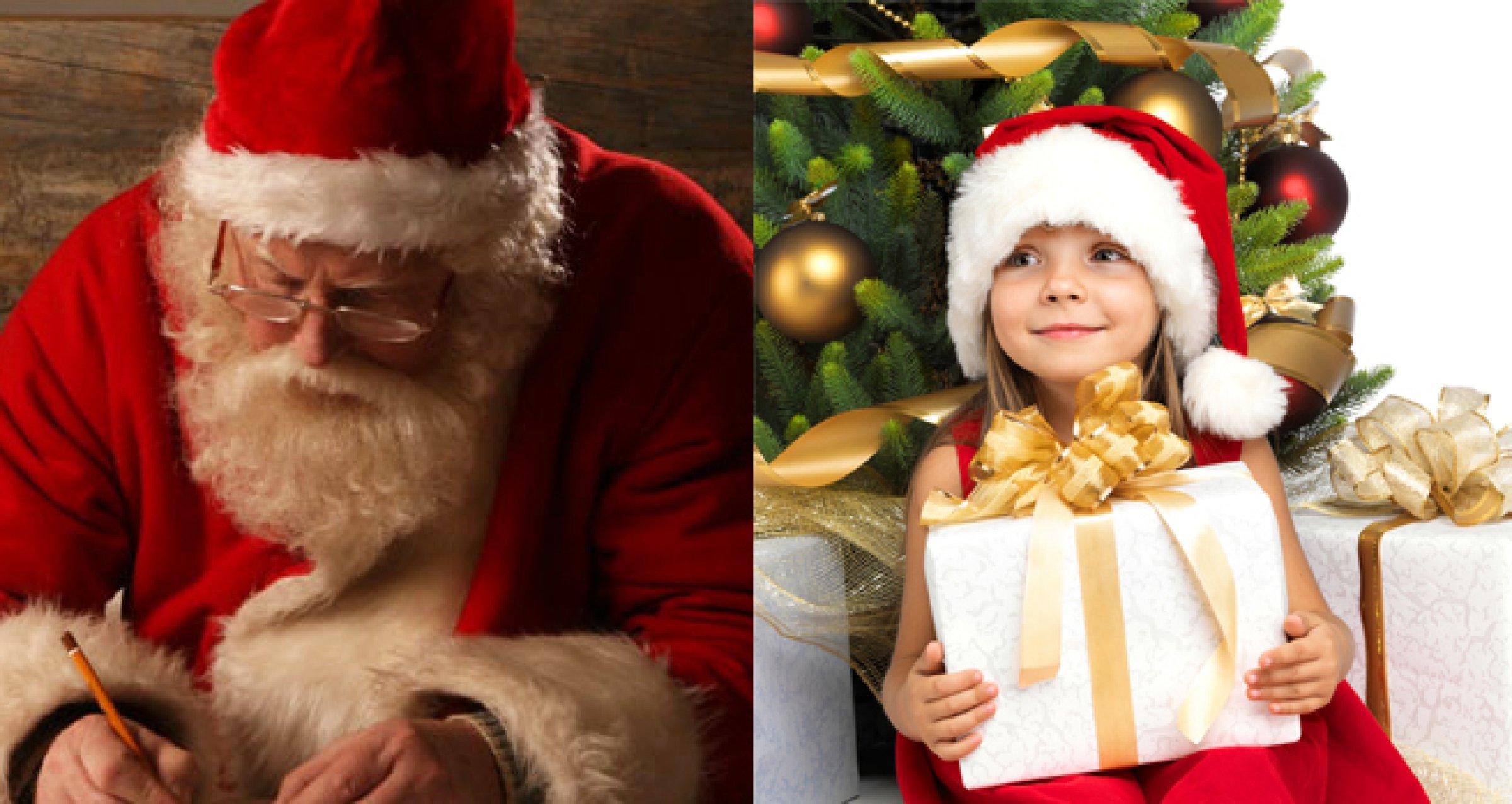 «Деды Морозы наступают или кто 83