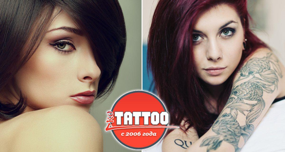 -75% на татуаж в салоне Pro Tattoo