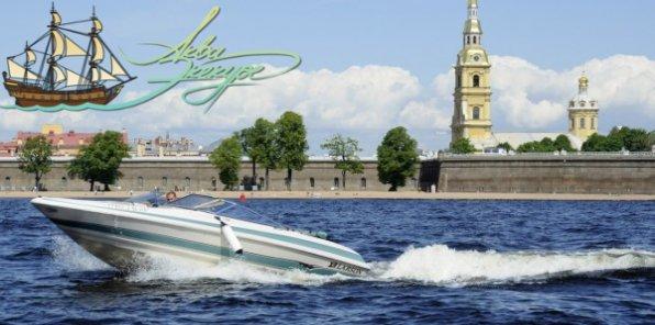 Эксклюзивные прогулки по рекам и каналам Санкт-Петербурга от надежнейшей компании. 24 года на рынке!