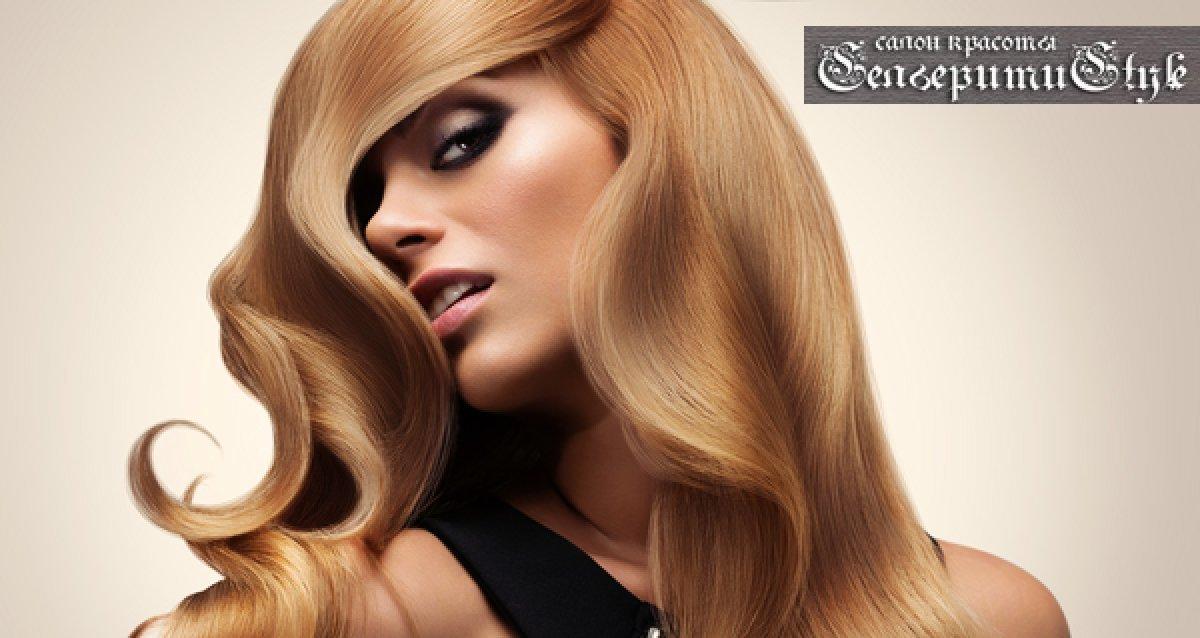 -89% на уход за волосами в салоне SelebritiStyle