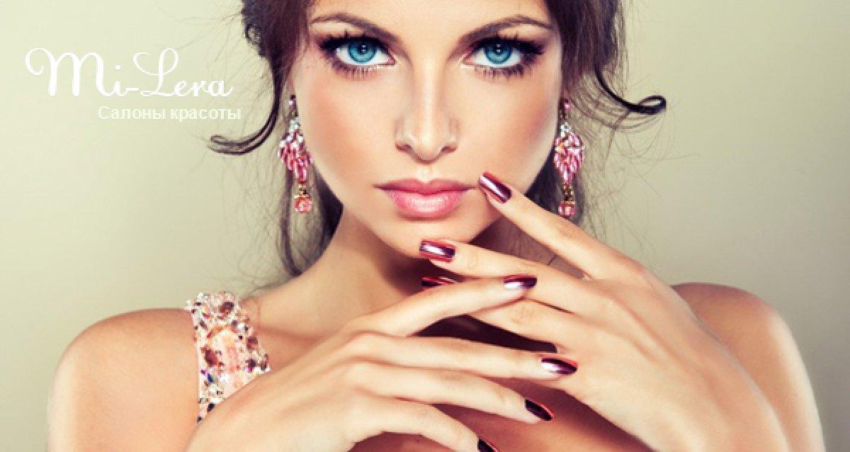 -80% на ногтевой сервис в салонах «Ми-Лера»