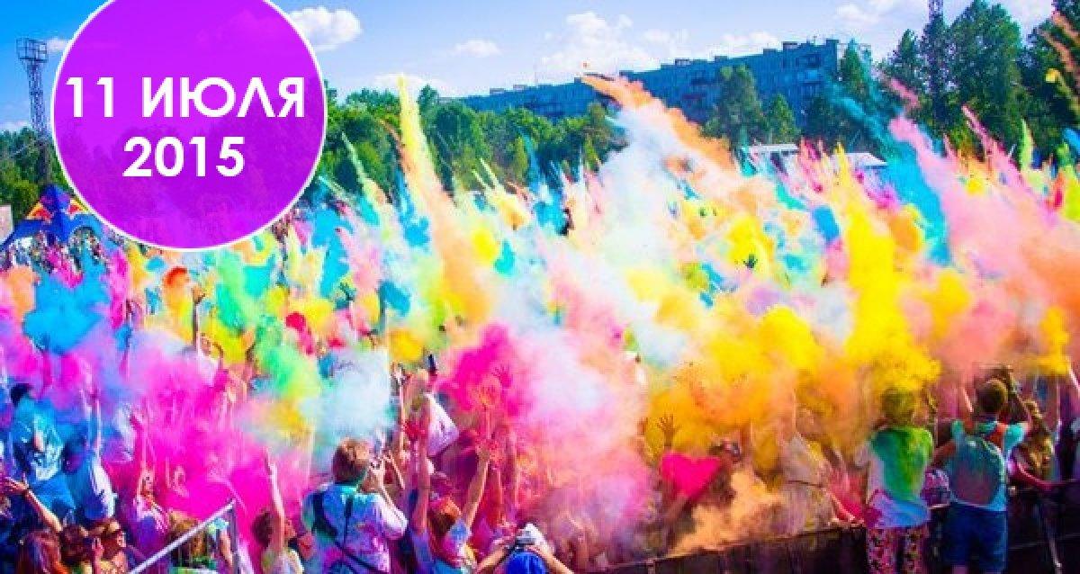 Бесплатные фестивали