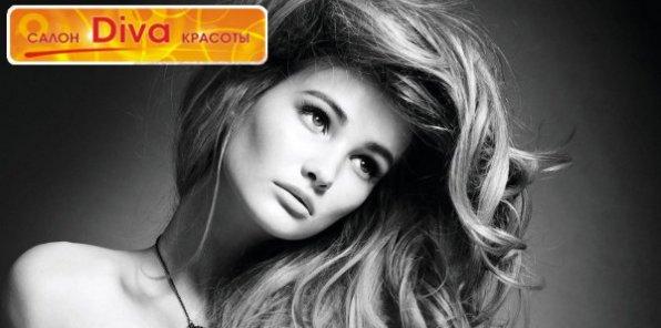 -73% на парикмахерские услуги в салоне Diva