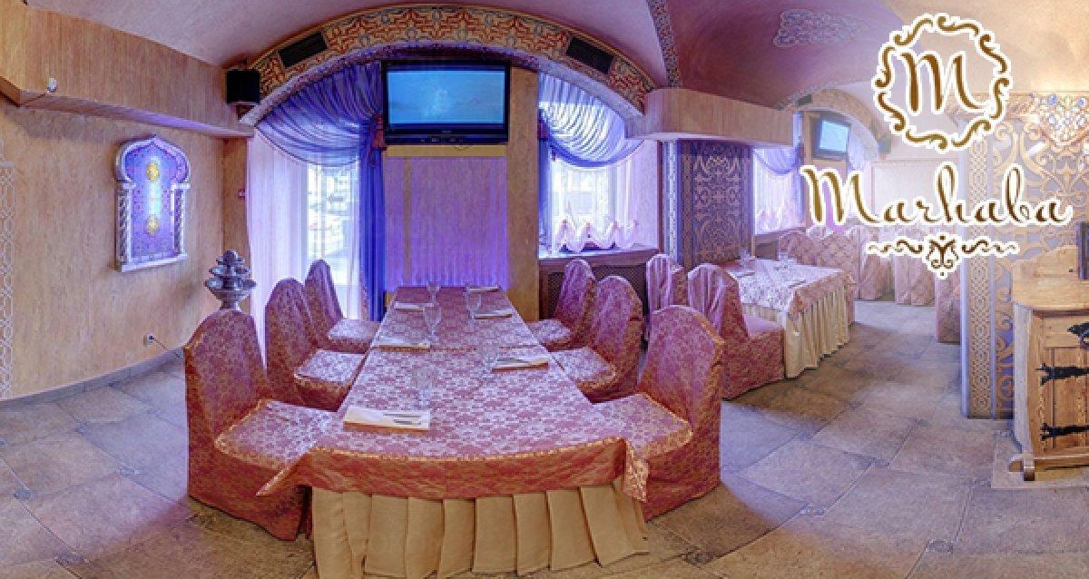-50% на меню и напитки в ресторане Marhaba