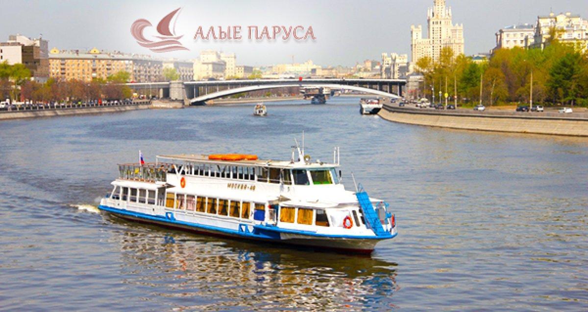 -50% на прогулку на теплоходе по Москве-реке! Всего 200 р. за круговую двухчасовую прогулку в будни и выходные