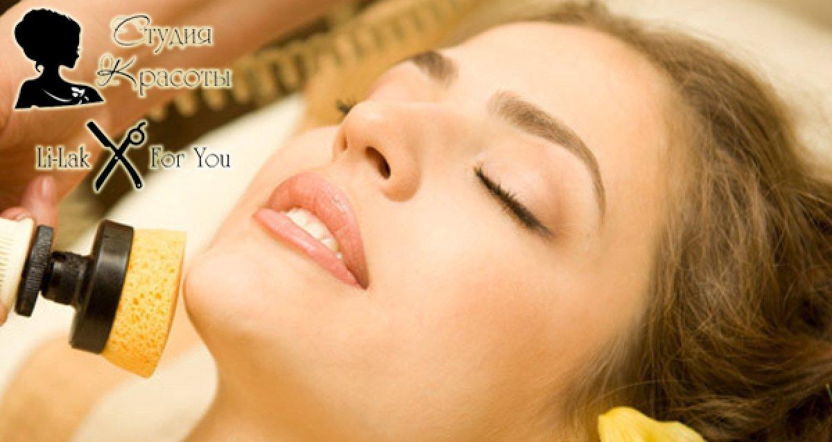 -62% на косметологические услуги