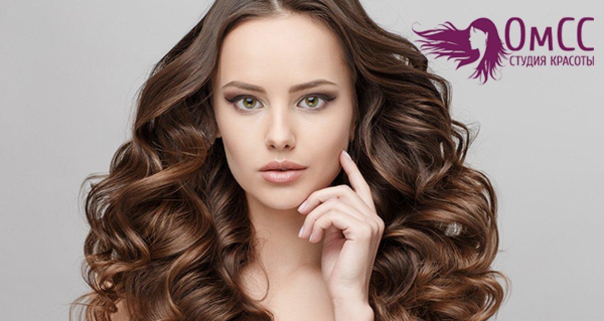 -84% на услуги для волос