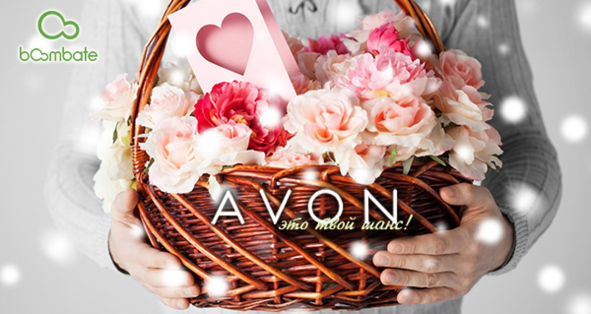 AVON — 125 лет качества! Выиграй корзину с подарками!
