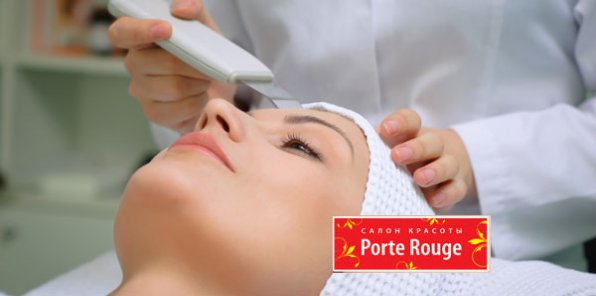 -72% на процедуры для лица на косметике Janssen (Германия)