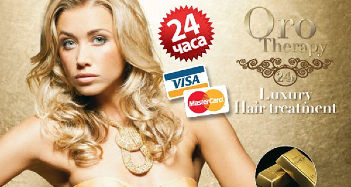 -69% на парикмахерские услуги в салоне SHATRI