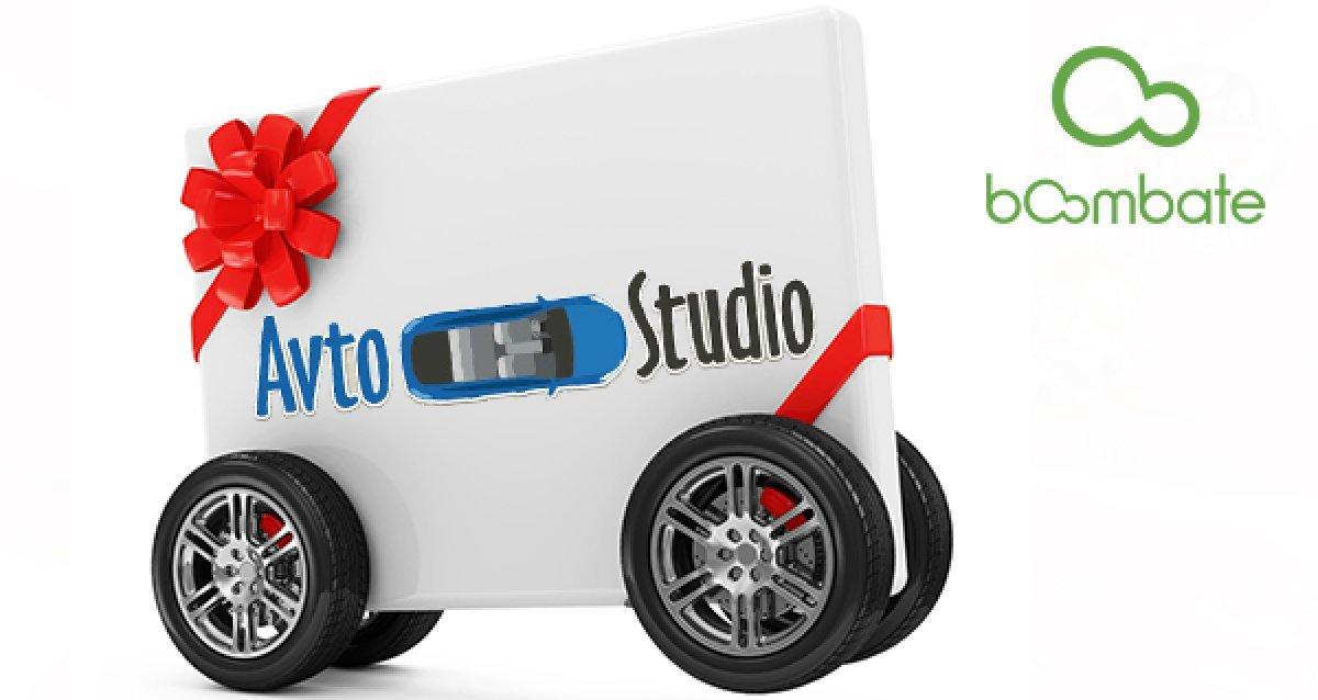 avtostud.ru — для автомобилиста XXI века! Розыгрыш автомобильных чехлов на овчине!