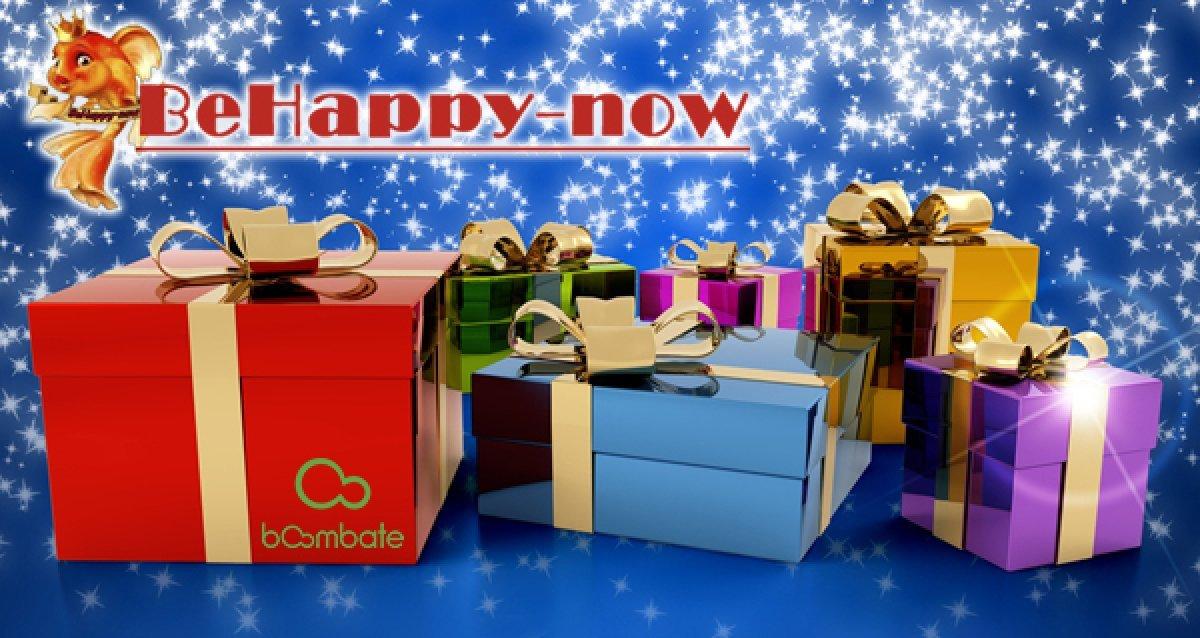 Побалуйте себя приятными подарками! Розыгрыш призов от интернет-магазина behappy-now.ru