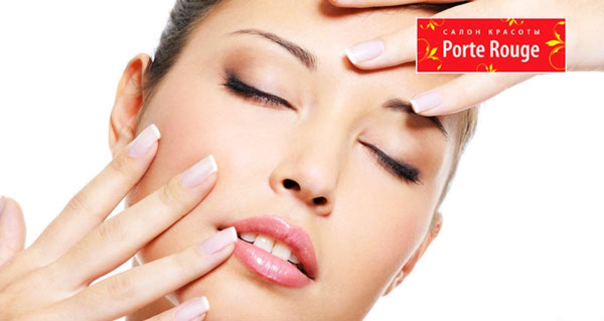 -73% на косметологию в Porte Rouge