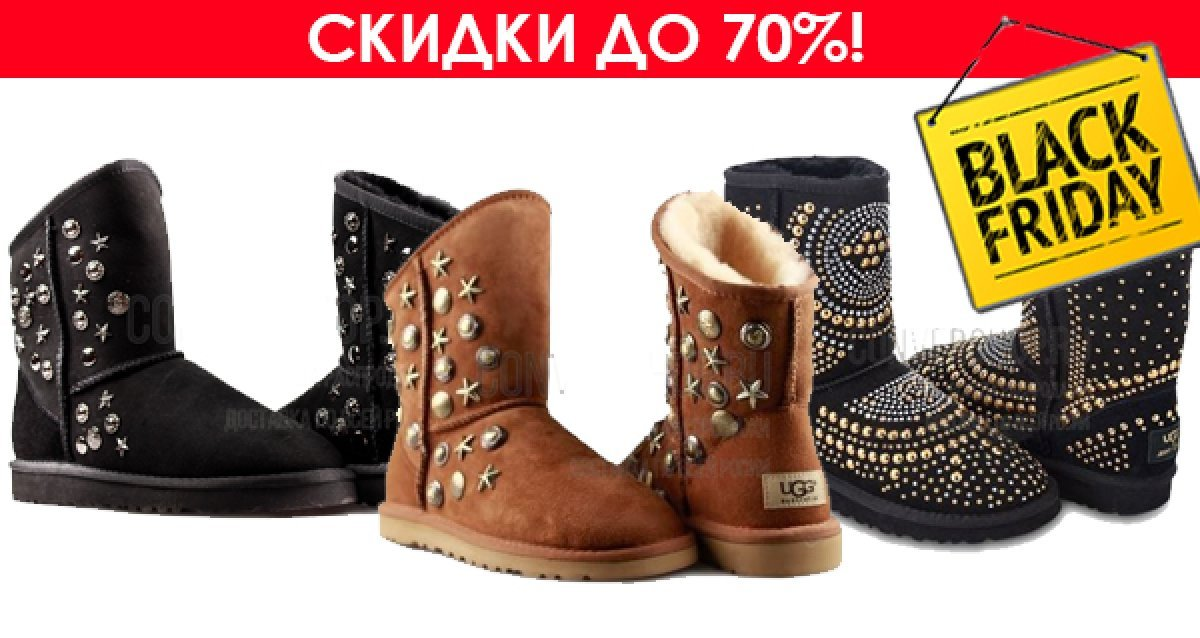 Цены пополам! От 3990 р. за угги, зимние кроссовки и 1990 р. за классические кеды в интернет-магазине convershop.ru