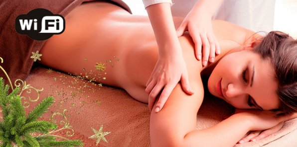 -83% на SPA-программы и массаж