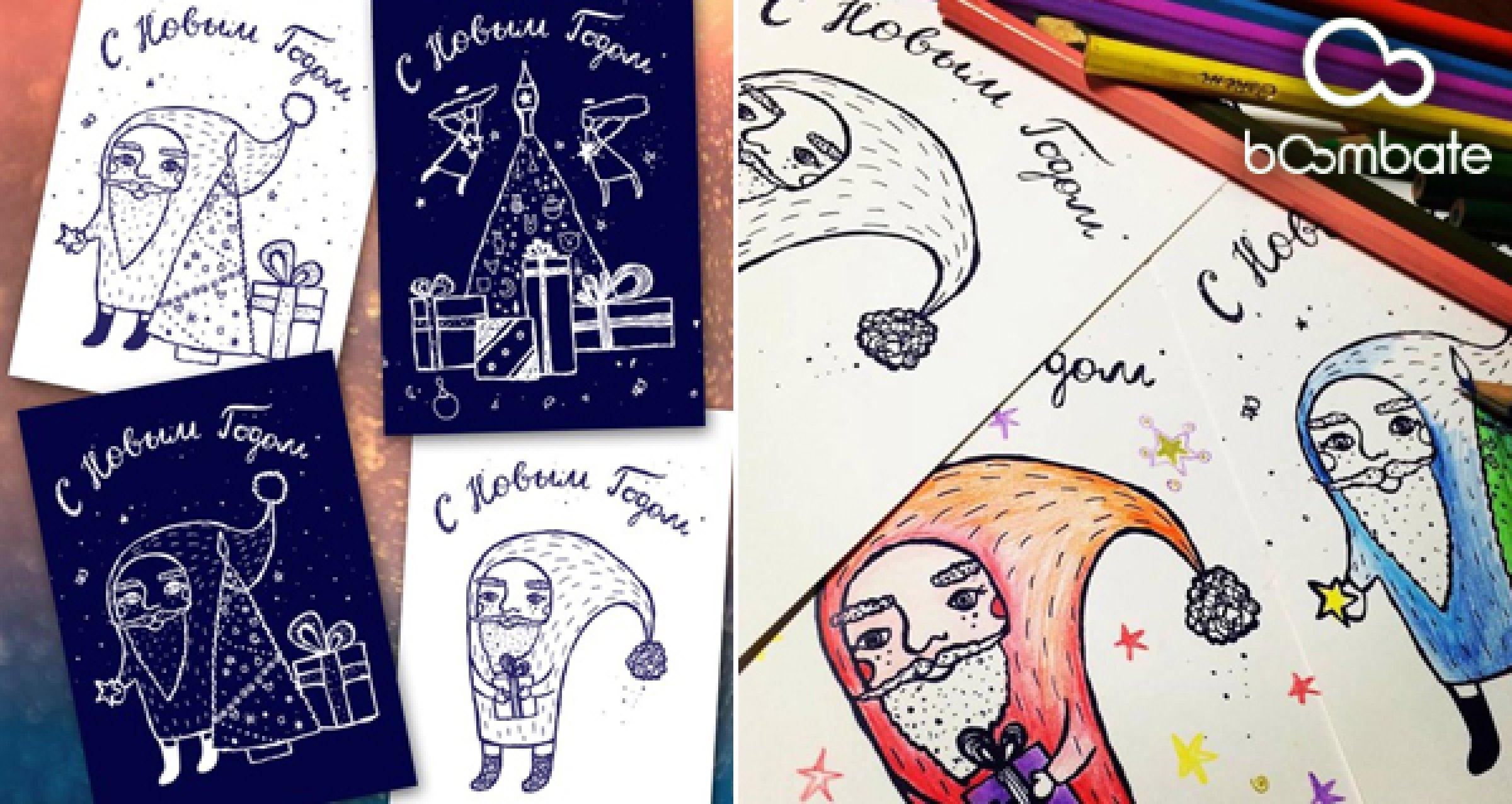 Розыгрыш открытки из европы, про офис картинки