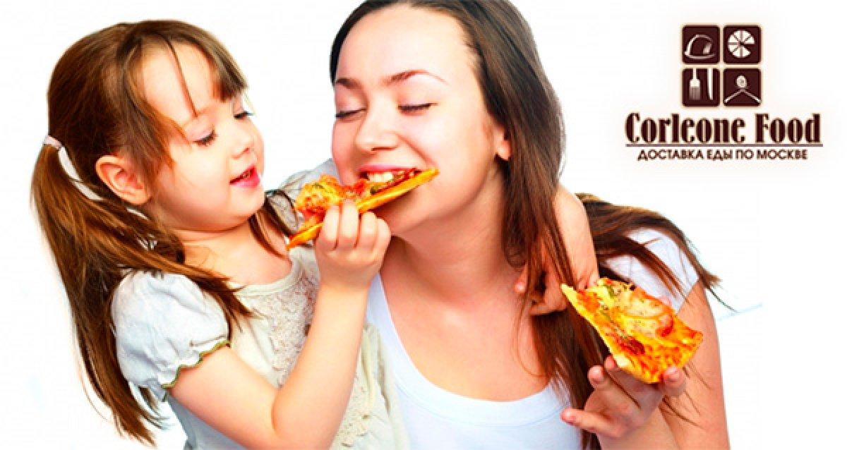 -50% на все пиццу, суши, пироги от Corleone Food