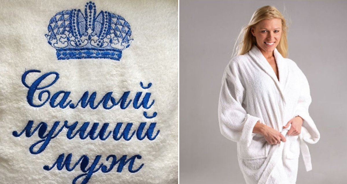 -50% на махровые халаты