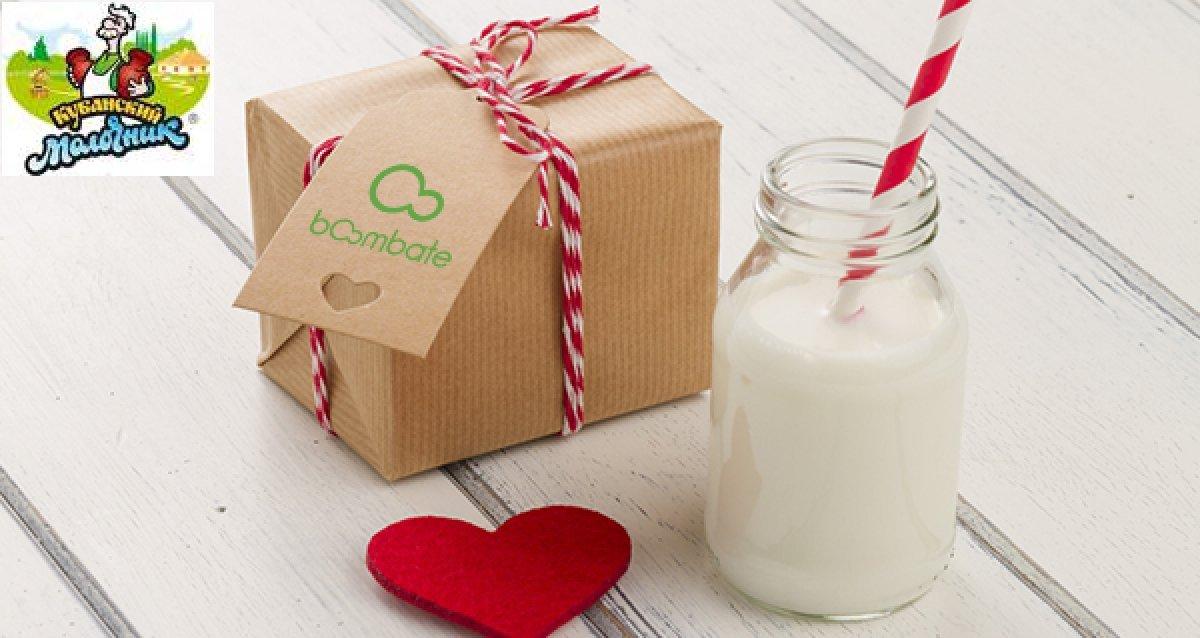 Здоровье — всегда в моде. Розыгрыш набора 15 молочных продуктов!