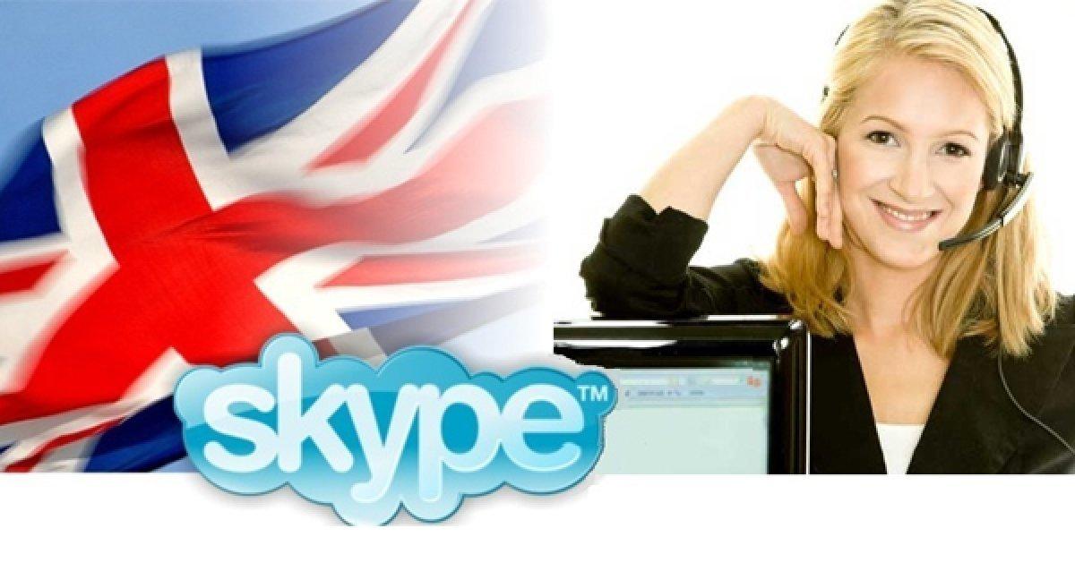 Английский по скайпу - Your English