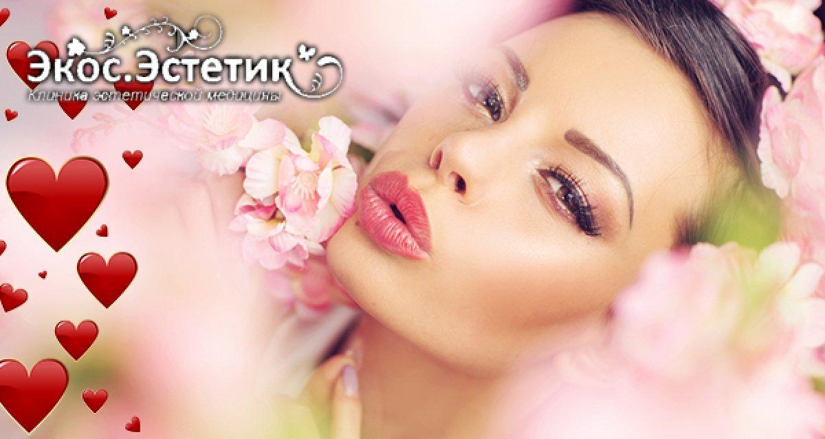 -85% на косметологию в центре «Экос-Эстетик»