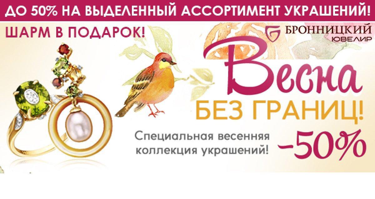 для самый большой магазин бронницкий ювелир в москве материала Шерсть