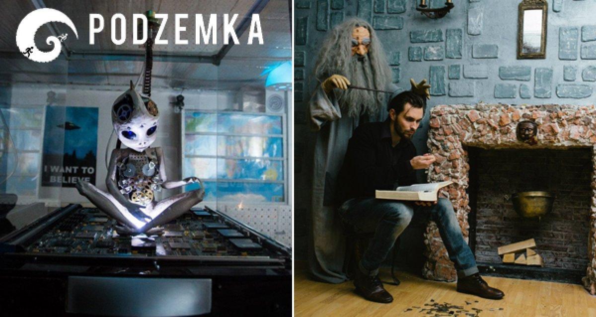 -44% на участие в квестах от компании Podzemka