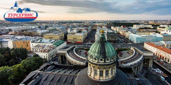 -50% на экскурсии по Санкт-Петербургу и другие