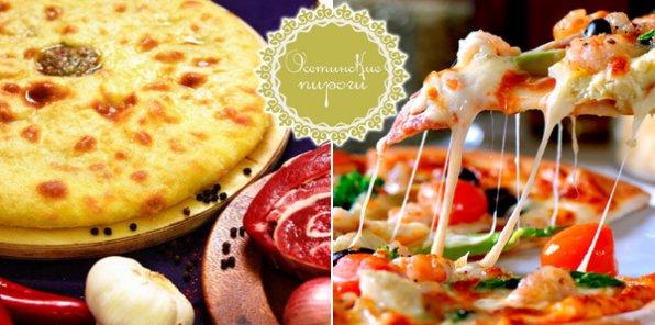 -60% на пиццу и пироги от GrandPie
