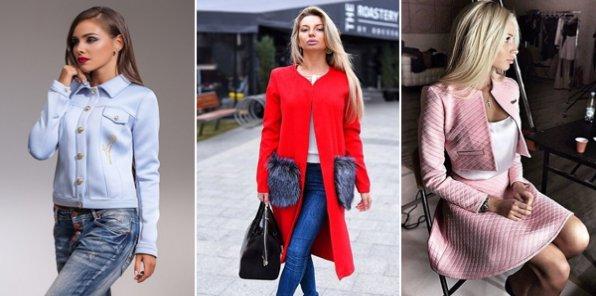 -35% на пальто, куртки, платья, костюмы и др.