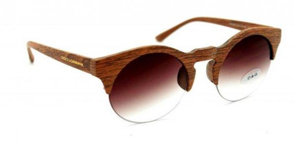 Все солнцезащитные очки за 1500 р.
