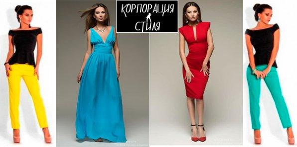 -35% на платья и костюмы