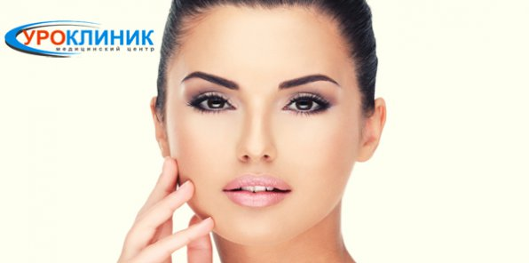 -77% на косметологию в центре «Уроклиник»