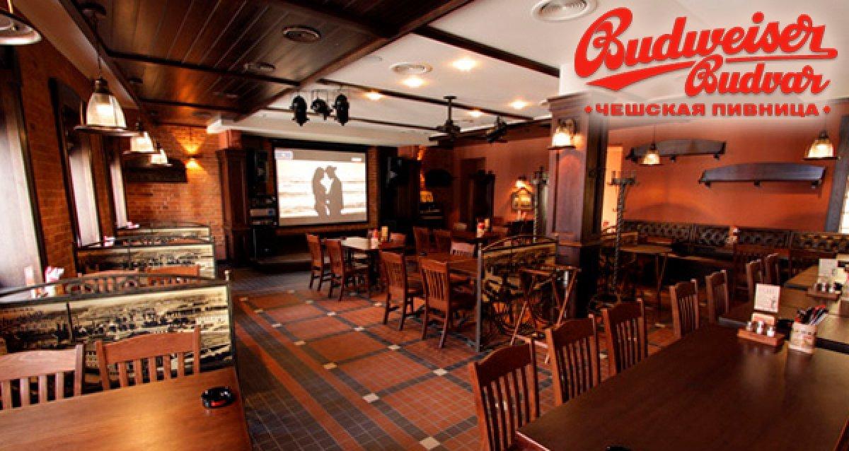 -50% на меню и напитки Budweiser Budvar