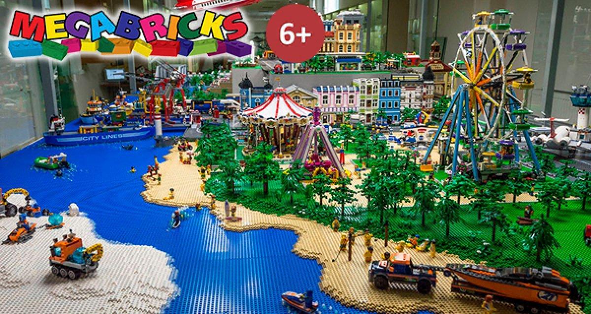 -50% на посещение музея Lego