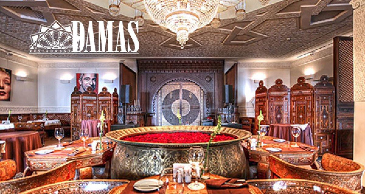 -40% на меню и напитки в ресторане «Дамас»