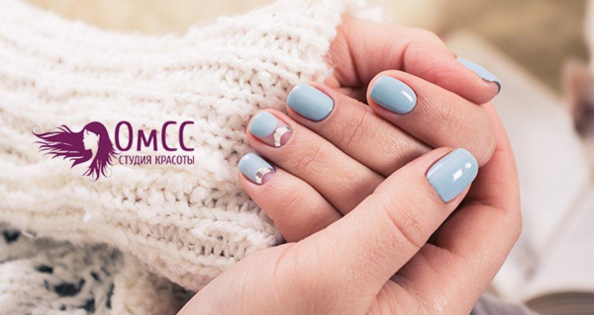-84% на ногтевой сервис в салоне «ОмСС»