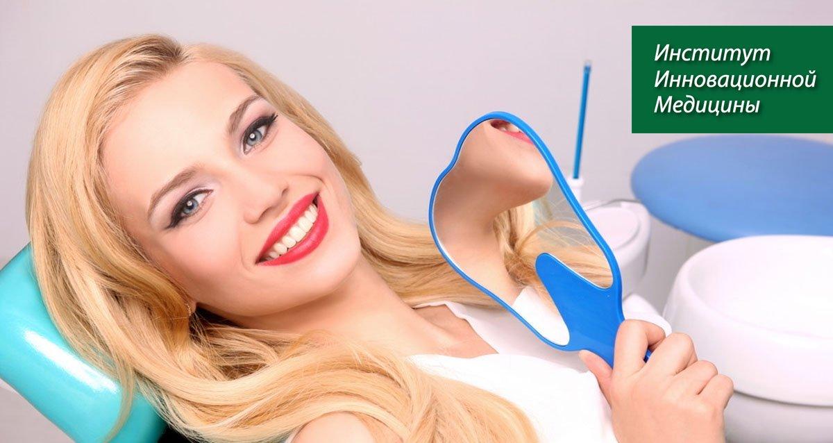 -80% на установку имплантата, коронки, виниров. Чистка зубов Air Flow в подарок