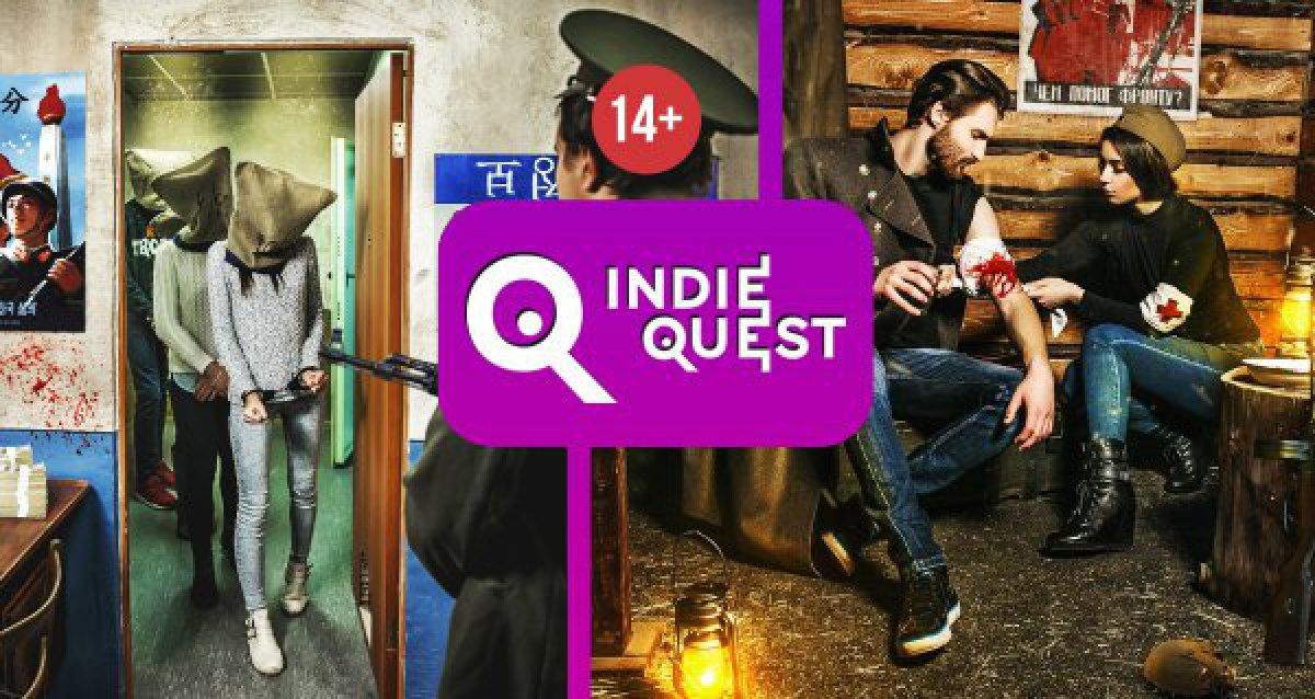 До -50% на любой квест от компании IndieQuest
