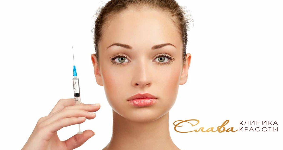 -70% на все инъекции красоты