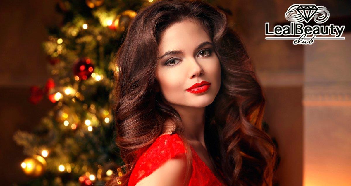 -84% на услуги для волос в Leal Beauty Studio