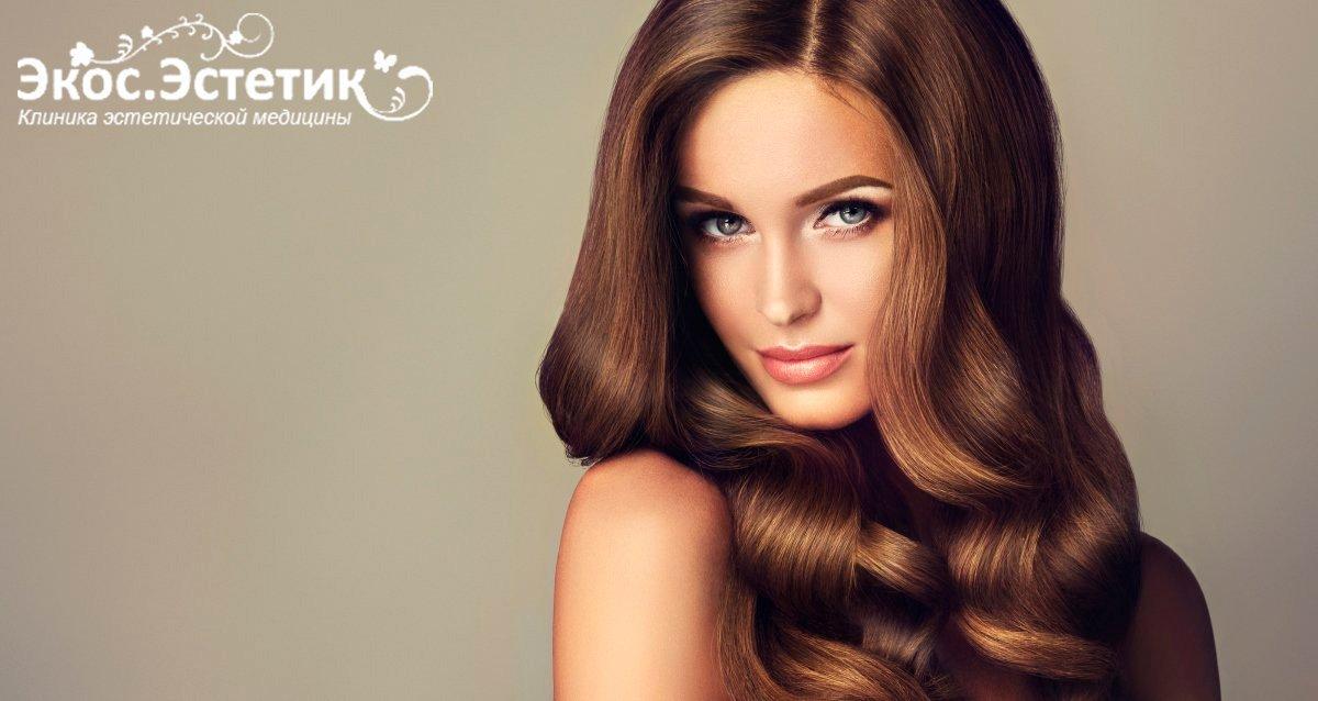 -74% на парикмахерские услуги в «Экос-Эстетик»