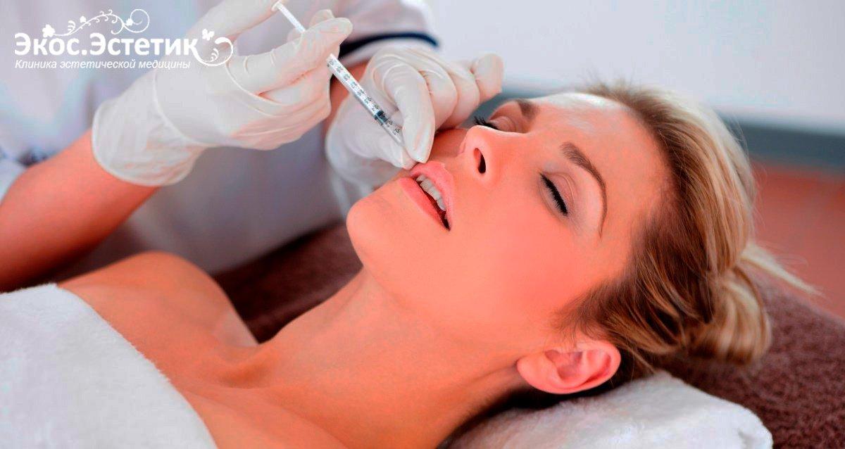 -82% на косметологию в «Экос-Эстетик»