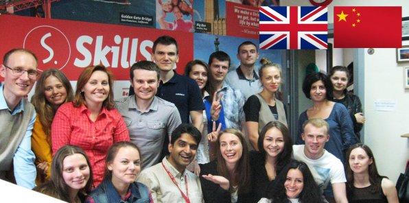 Сеть школ иностранных языков SkillSet