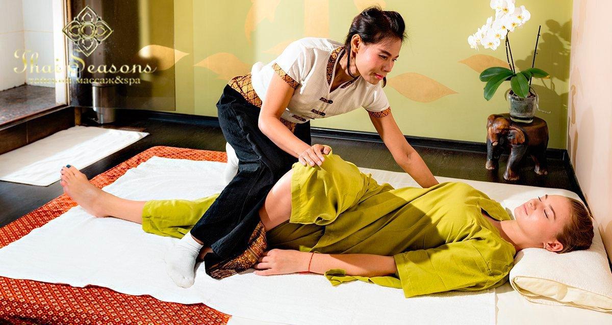 -40% на тайский и балийский массаж