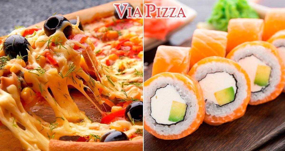 -60% на итальянскую пиццу