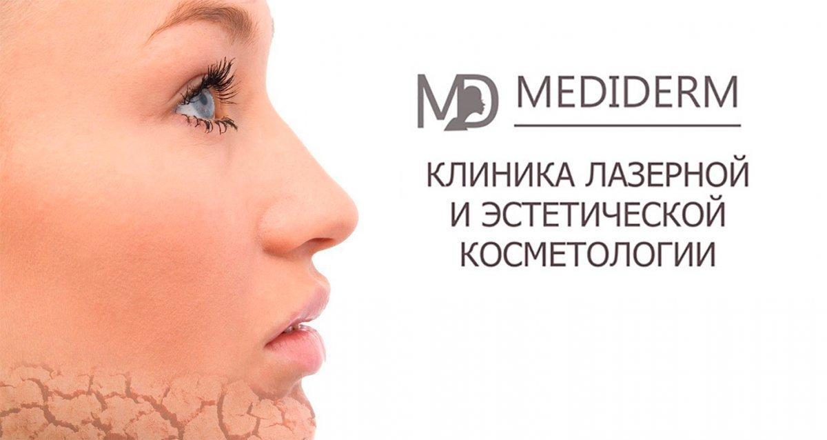 Маргарита стоматологическая клиника благовещенск