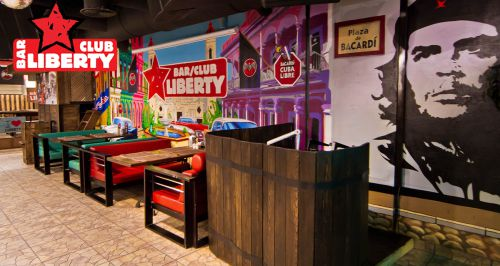 -40% на меню и напитки в ресторане-клубе Liberty