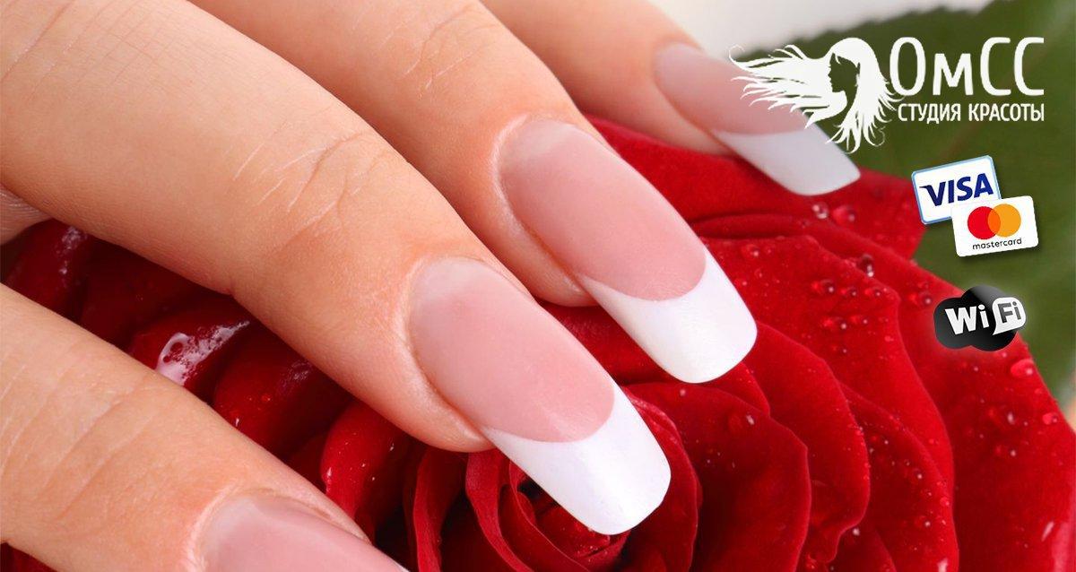 -84% на ногтевой сервис в студии красоты «ОмСС»